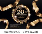 20th anniversary celebration... | Shutterstock .eps vector #749156788