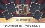 30 years anniversary vector...   Shutterstock .eps vector #749158378