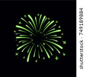 beautiful green firework.... | Shutterstock .eps vector #749189884