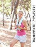 portrait of active smiling... | Shutterstock . vector #749191519