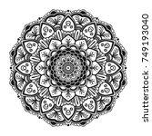 decorative hand drawn mandala | Shutterstock .eps vector #749193040