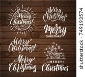 vector set of holidays... | Shutterstock .eps vector #749193574