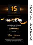 15 years golden anniversary... | Shutterstock .eps vector #749219269