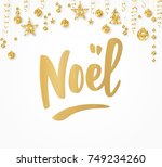 greeting card with golden noel... | Shutterstock .eps vector #749234260
