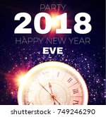 happy new 2018 year background... | Shutterstock .eps vector #749246290