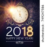 happy new 2018 year background... | Shutterstock .eps vector #749247586