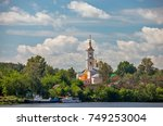 traditional russian church in... | Shutterstock . vector #749253004