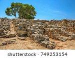phaistos palace archaeological... | Shutterstock . vector #749253154
