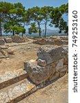 phaistos palace archaeological... | Shutterstock . vector #749253160