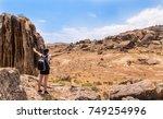 Gobustan Rock Art Cultural...
