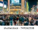 pedestrians crosswalk at... | Shutterstock . vector #749262538