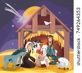 christmas bible story.... | Shutterstock .eps vector #749264353