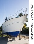 a view of the private yacht bow ... | Shutterstock . vector #749274769