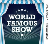 circus poster vector. vintage... | Shutterstock .eps vector #749301760