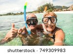 senior happy couple taking... | Shutterstock . vector #749309983