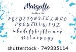 handwritten calligraphy font.... | Shutterstock .eps vector #749335114