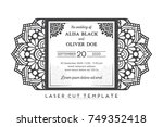 vector wedding card laser cut... | Shutterstock .eps vector #749352418