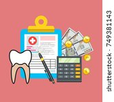 dental insurance  dental care... | Shutterstock .eps vector #749381143