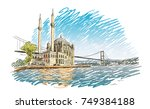 vector colored sketch of famous ... | Shutterstock .eps vector #749384188