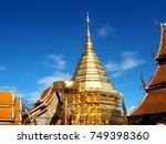 north thai temple | Shutterstock . vector #749398360