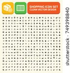 shopping icon set vector  | Shutterstock .eps vector #749398840