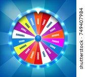 fortune wheel realistic vector... | Shutterstock .eps vector #749407984
