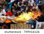athens  greece   oct 31 2017 ... | Shutterstock . vector #749416126
