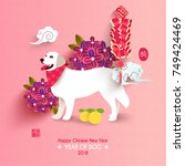 chinese new year 2018 year of... | Shutterstock .eps vector #749424469