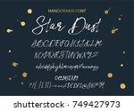 star dust. handdrawn... | Shutterstock .eps vector #749427973