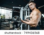 handsome muscular caucasian man ... | Shutterstock . vector #749436568