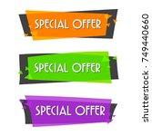 special offer sale banner for... | Shutterstock .eps vector #749440660