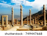 persepolis is the capital of... | Shutterstock . vector #749447668
