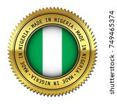 made in nigeria golden badge... | Shutterstock .eps vector #749465374