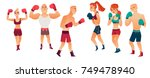 vector cartoon muscular strong... | Shutterstock .eps vector #749478940