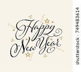 lovely vector handwritten... | Shutterstock .eps vector #749483614
