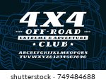 italic serif font and off road... | Shutterstock .eps vector #749484688