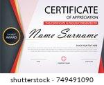 elegance horizontal certificate ... | Shutterstock .eps vector #749491090