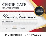 elegance horizontal certificate