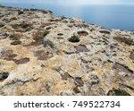edge of limestone plateau in... | Shutterstock . vector #749522734