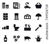 16 vector icon set   coin stack ... | Shutterstock .eps vector #749526718