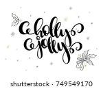 vector hand lettering christmas ... | Shutterstock .eps vector #749549170