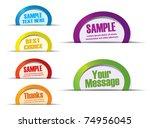 realistic design elements | Shutterstock .eps vector #74956045