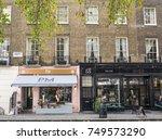 london  november  2017  retail... | Shutterstock . vector #749573290
