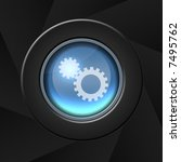 science and technology icon | Shutterstock . vector #7495762