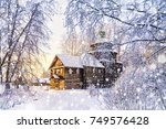 beautiful scenery with a wooden ... | Shutterstock . vector #749576428