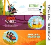 people in amusement park... | Shutterstock .eps vector #749579158