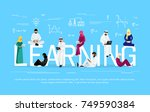 e learning concept. young... | Shutterstock . vector #749590384