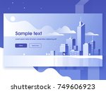 city landscape. modern... | Shutterstock .eps vector #749606923