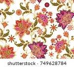 seamless pattern. golden... | Shutterstock . vector #749628784