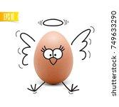funny egg vector illustration | Shutterstock .eps vector #749633290